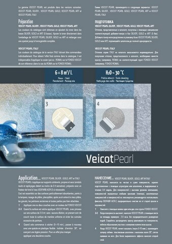 veicotpearl-3